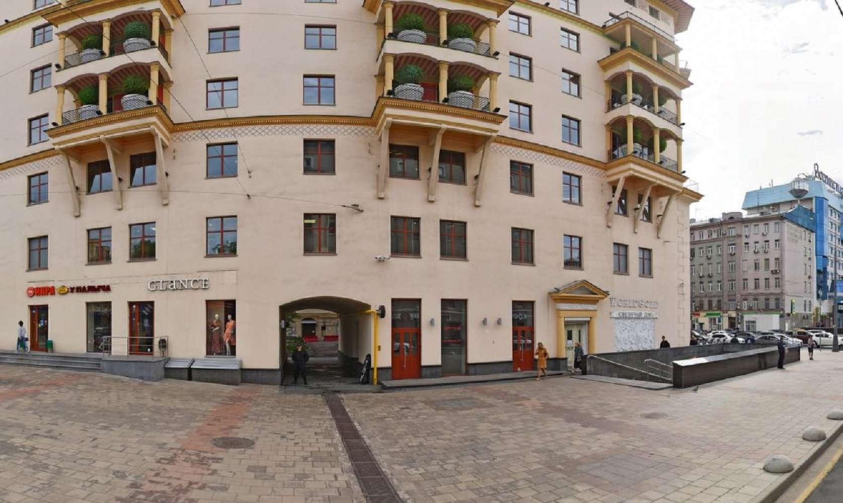 Офисная недвижимость Москва,  - Garden Mir