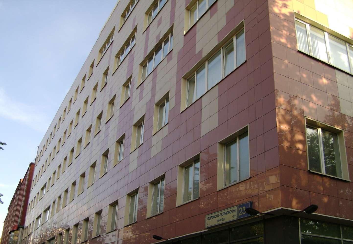 Офисная недвижимость Москва,  - Вымпел - 3
