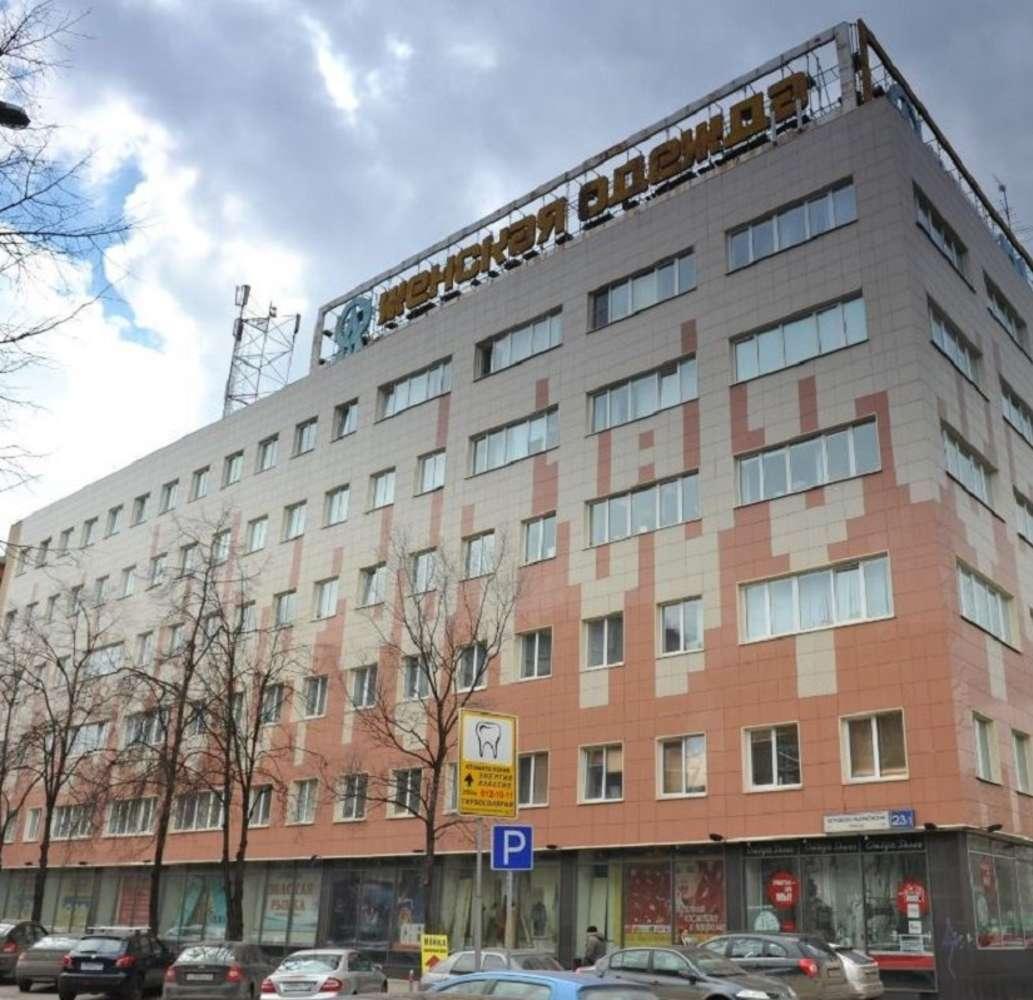 Офисная недвижимость Москва,  - Вымпел - 10