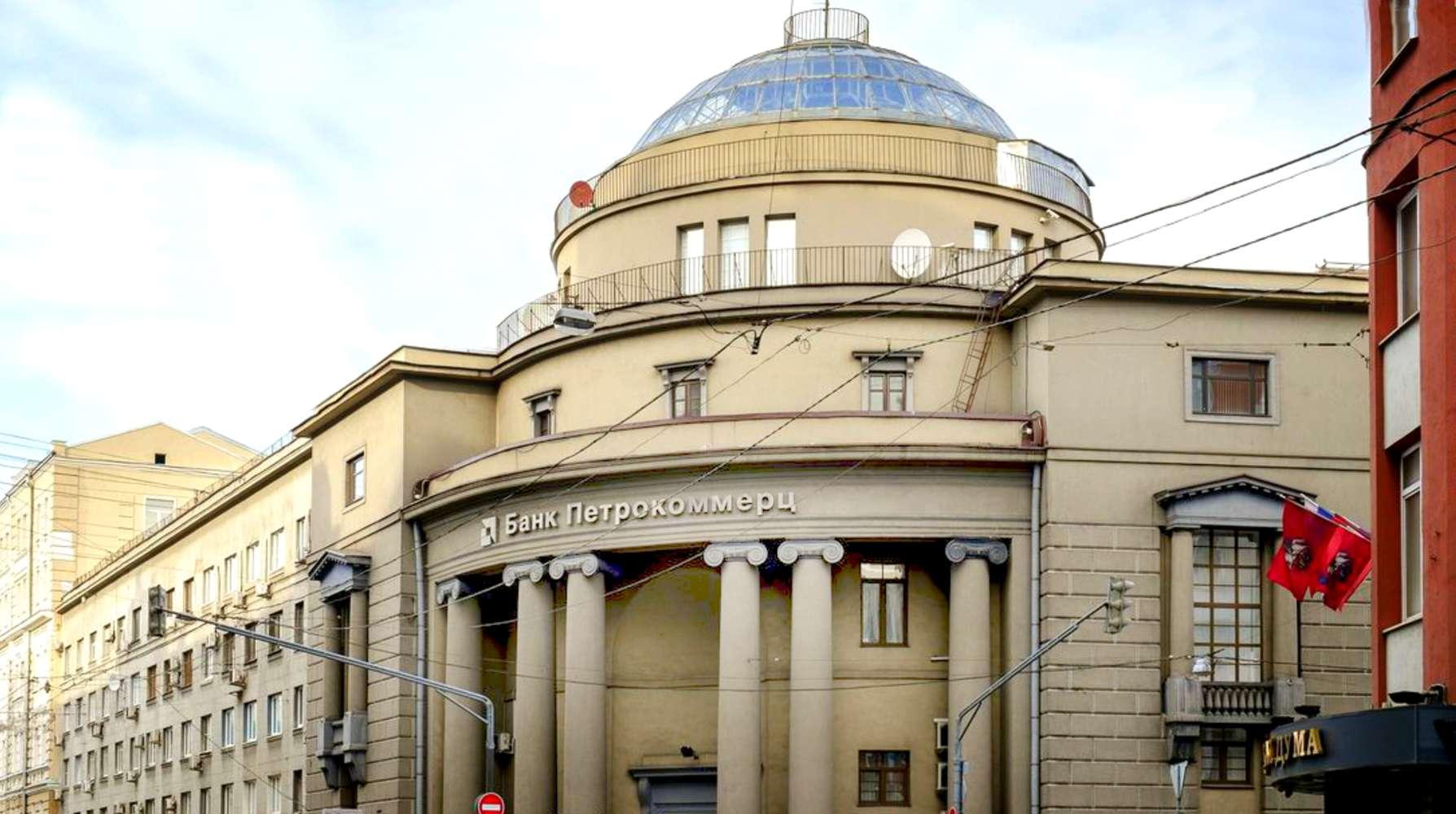 Офисная недвижимость Москва,  - Петровка ул. 24 стр. 1 - 1