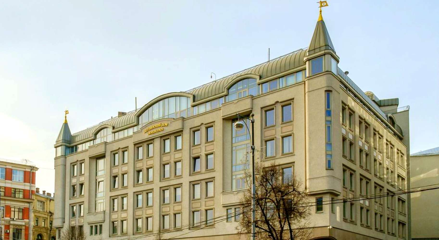 Офисная недвижимость Москва,  - Берлинский Дом - 8