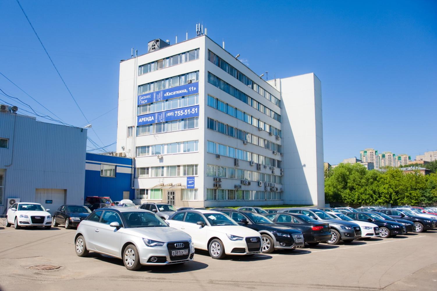 Офисная недвижимость Москва,  - Касаткина ул. 11 - 15