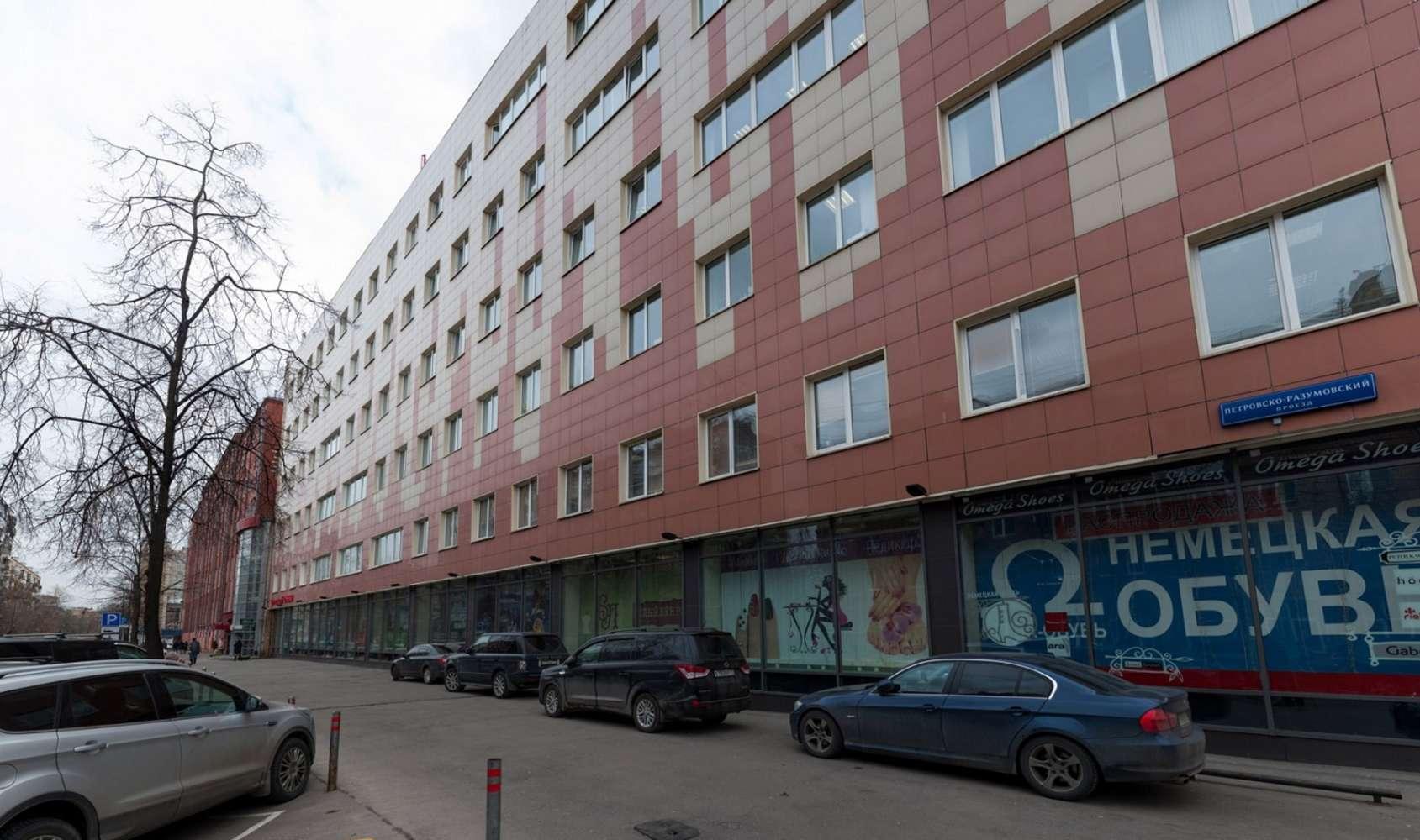 Офисная недвижимость Москва,  - Вымпел - 0