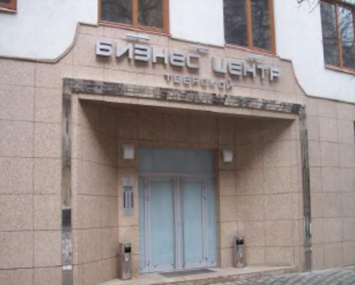 Офисная недвижимость Москва,  - Тверской - 6