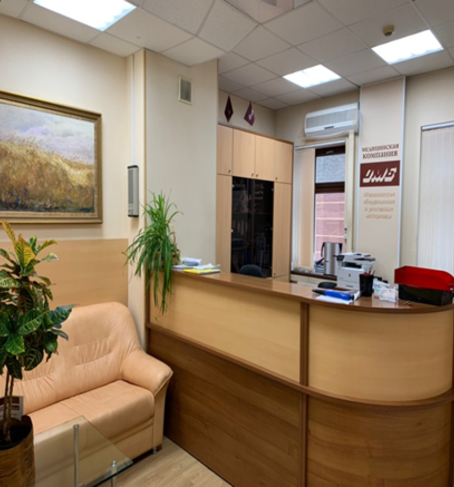 Офисная недвижимость Москва,  - 4-я Тверская-Ямская ул. 16 стр. 3 - 9