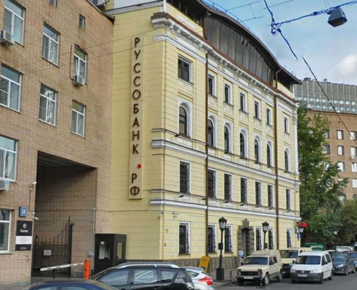 Офисная недвижимость Москва,  - Плющиха ул. 10