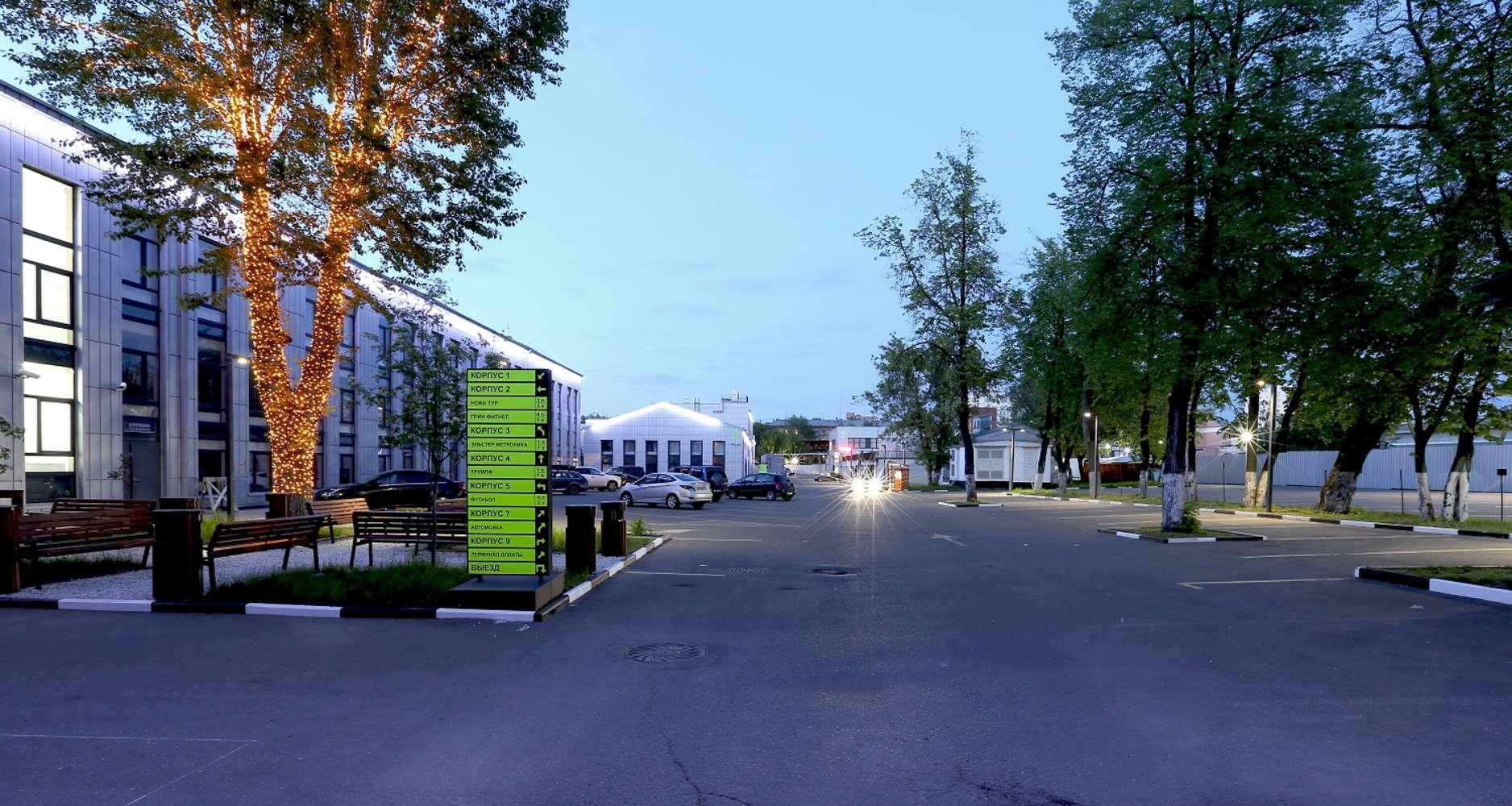 Офисная недвижимость Москва,  - Гелиос Сити - 4