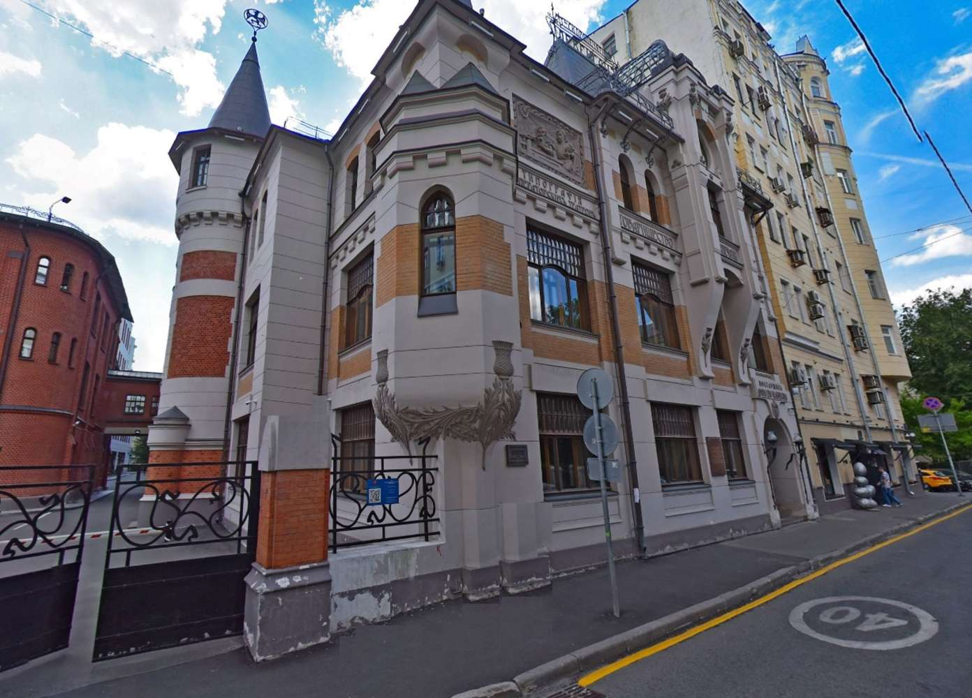 Офисная недвижимость Москва,  - Трехпрудный (На Трехпрудном, Строение 1) - 5