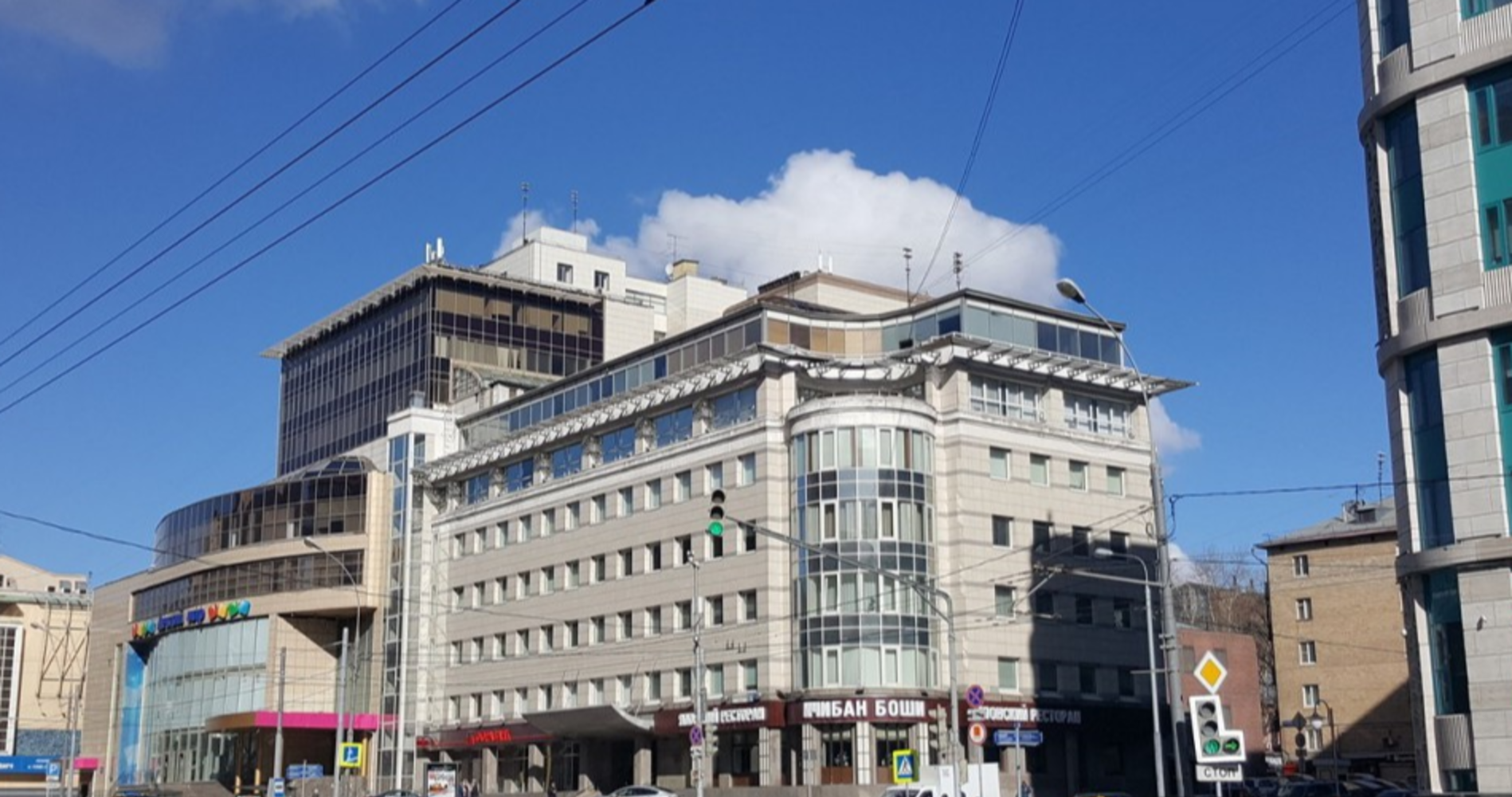 Офисная недвижимость Москва,  - Сибирь - 80