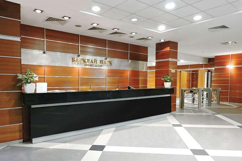 Офисная недвижимость Москва,  - Барклай Парк - 72