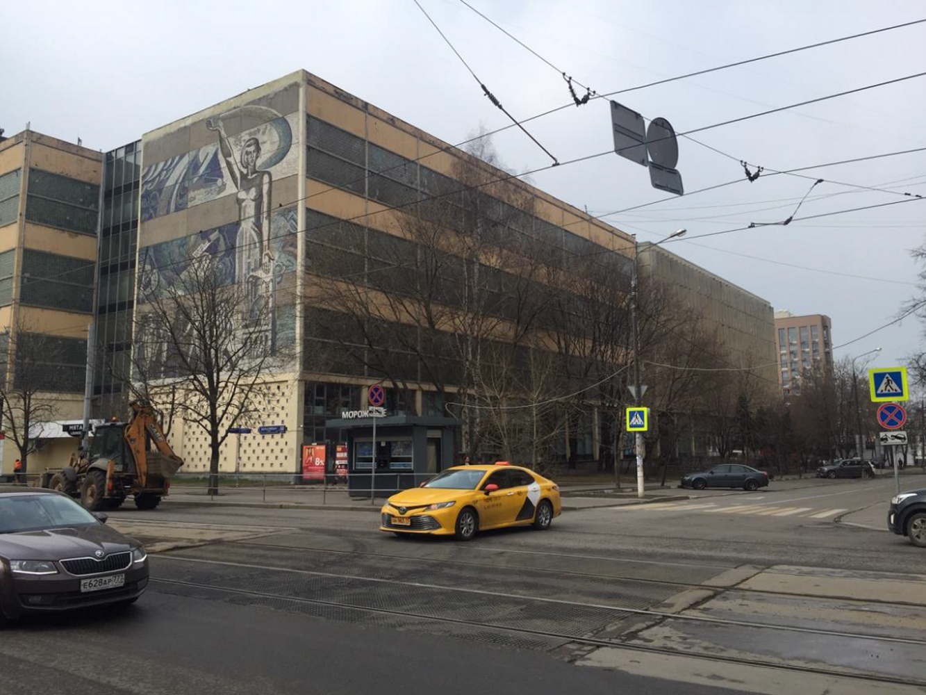 Офисная недвижимость Москва,  - Сапфир - 5