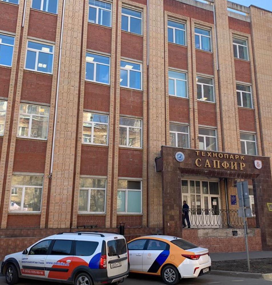Офисная недвижимость Москва,  - Сапфир - 2