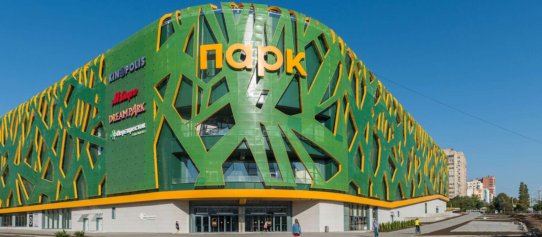 Торговая недвижимость Ростов-на-дону,  - ТРЦ Парк - 76