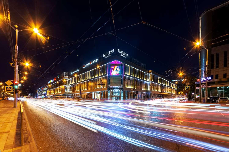 Торговая недвижимость Краснодар,  - Галерея Краснодар - 2