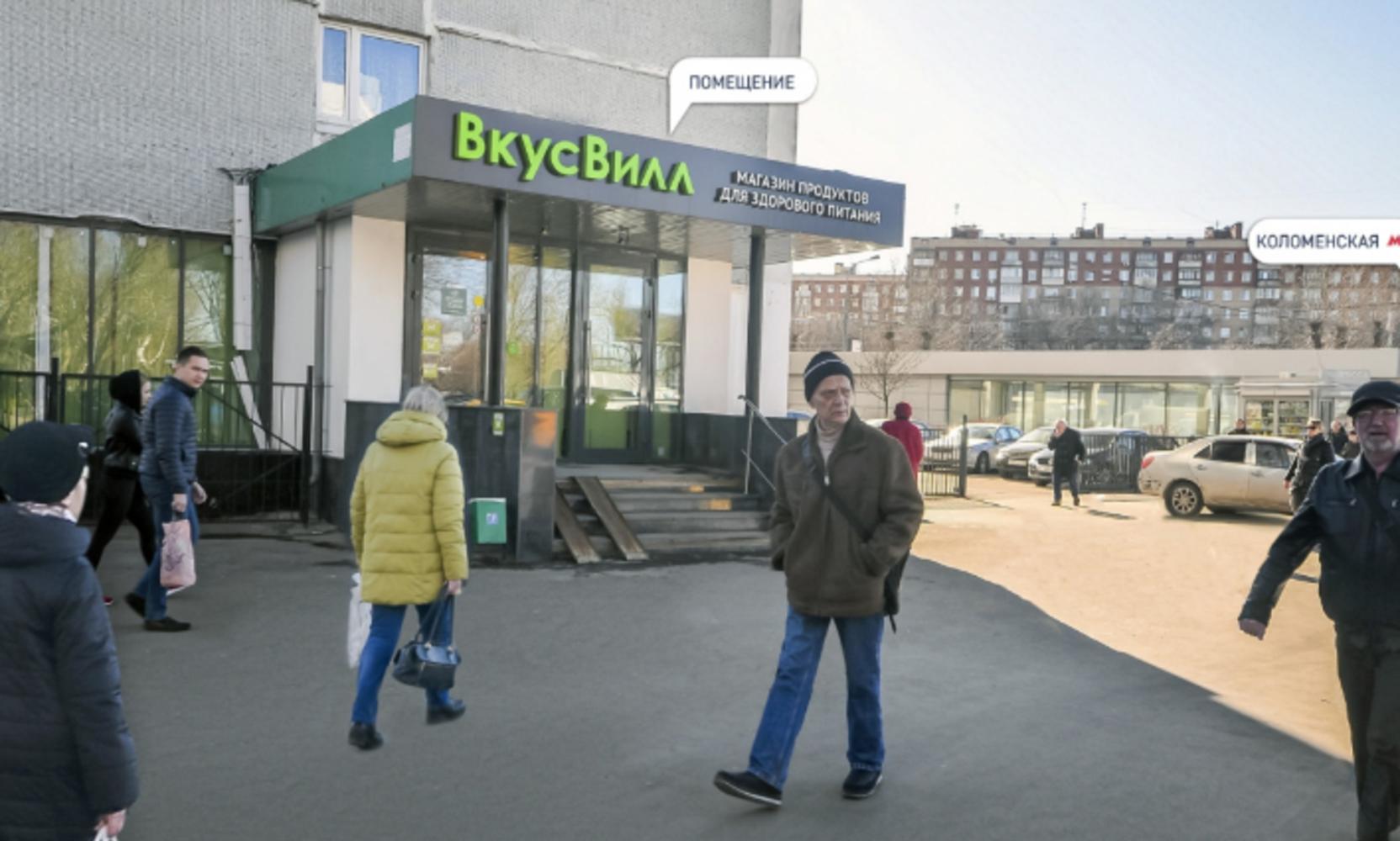 Торговая недвижимость Москва,  - Андропова просп. 21 - 0