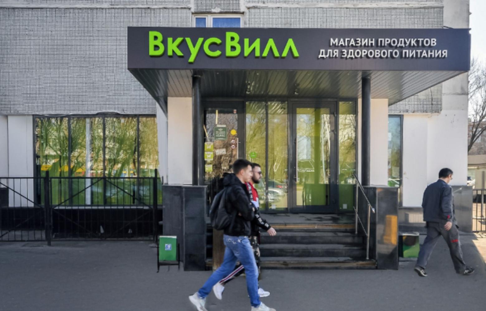Торговая недвижимость Москва,  - Андропова просп. 21 - 6