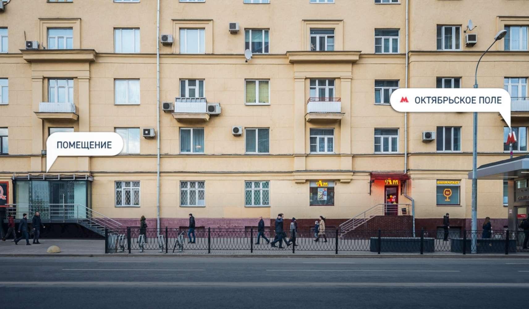 Торговая недвижимость Москва,  - Маршала Бирюзова ул. 12