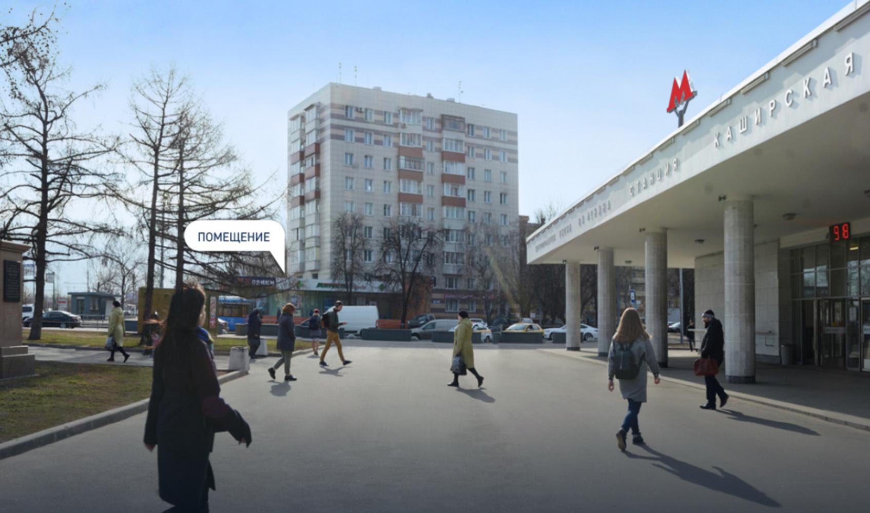 Торговая недвижимость Москва,  - Каширское шоссе 28 - 74
