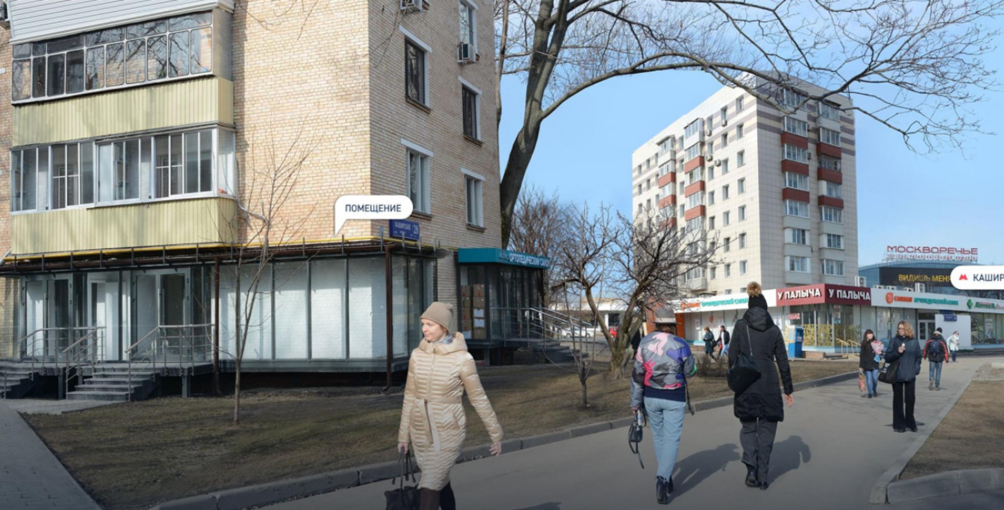Торговая недвижимость Москва,  - Каширское шоссе 28 - 2