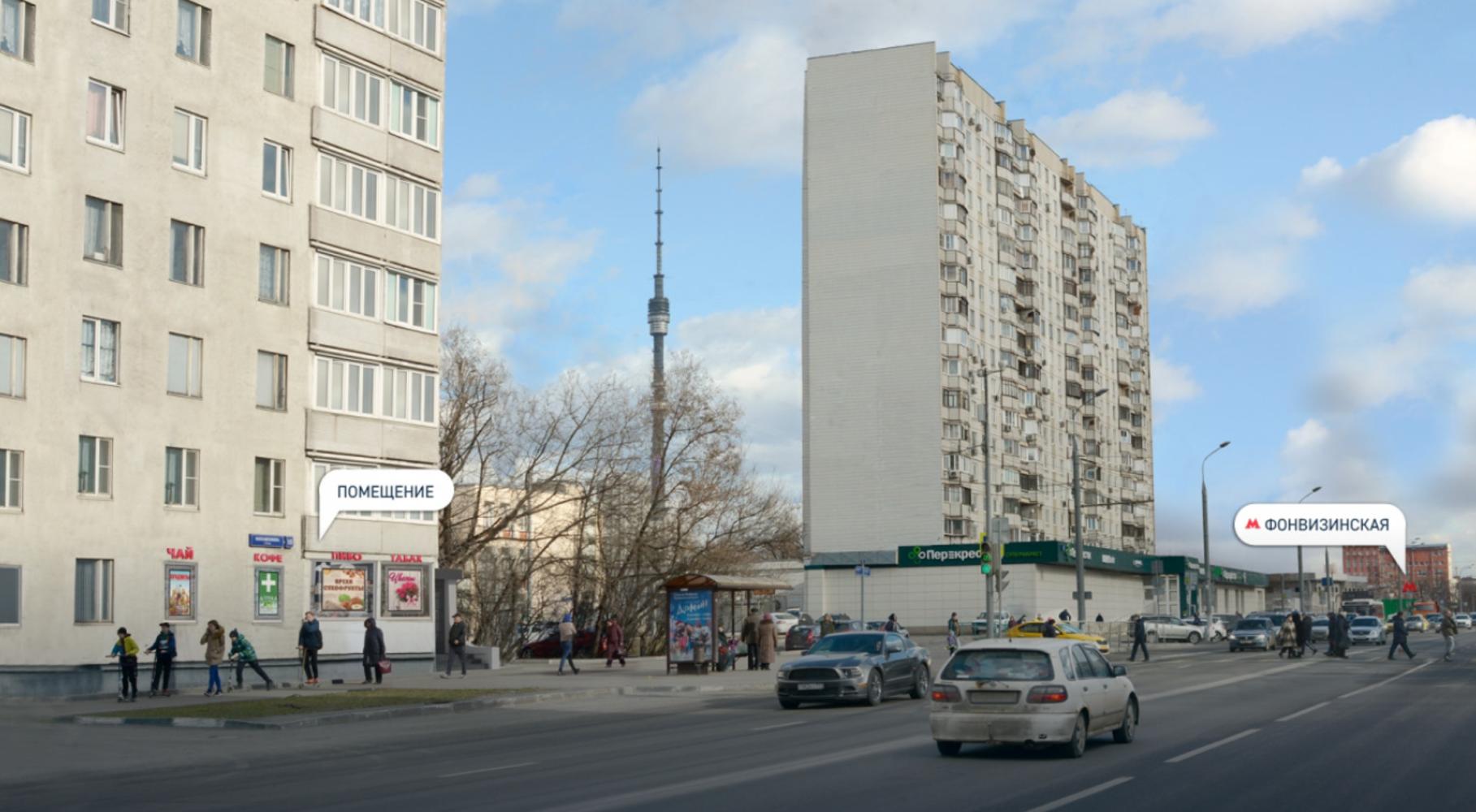 Торговая недвижимость Москва,  - Милашенкова ул. 10 - 2