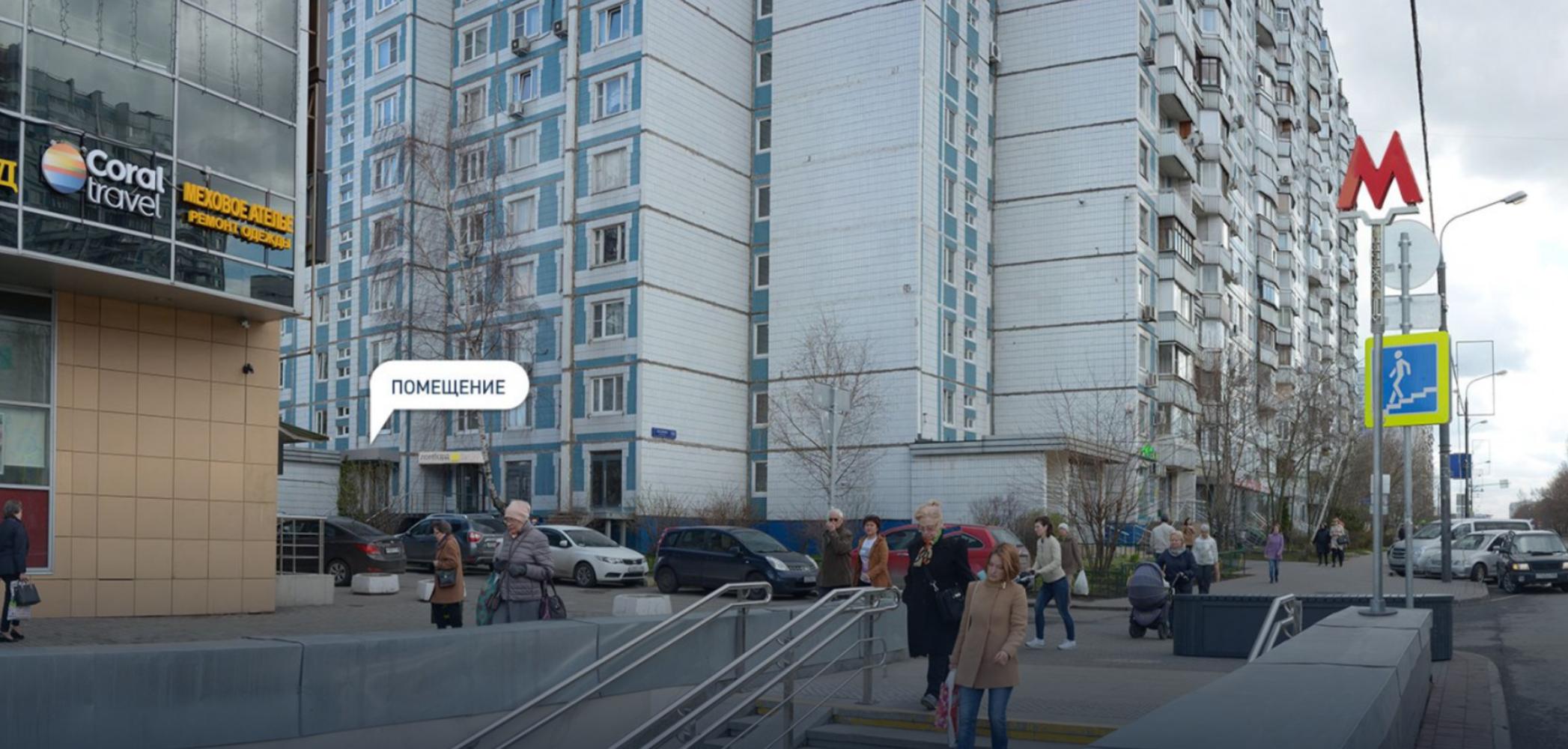Торговая недвижимость Москва,  - Осенний бул. 10К1 - 8