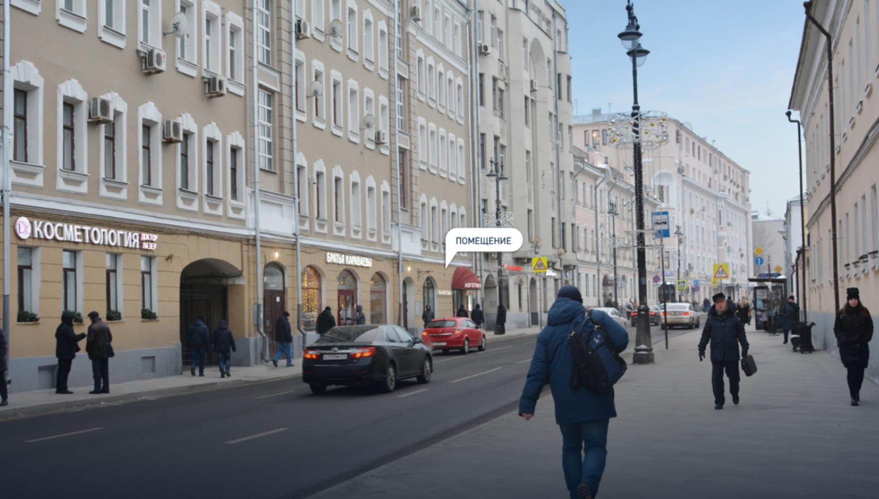Торговая недвижимость Москва,  - Бол. Ордынка  ул. 7 - 6