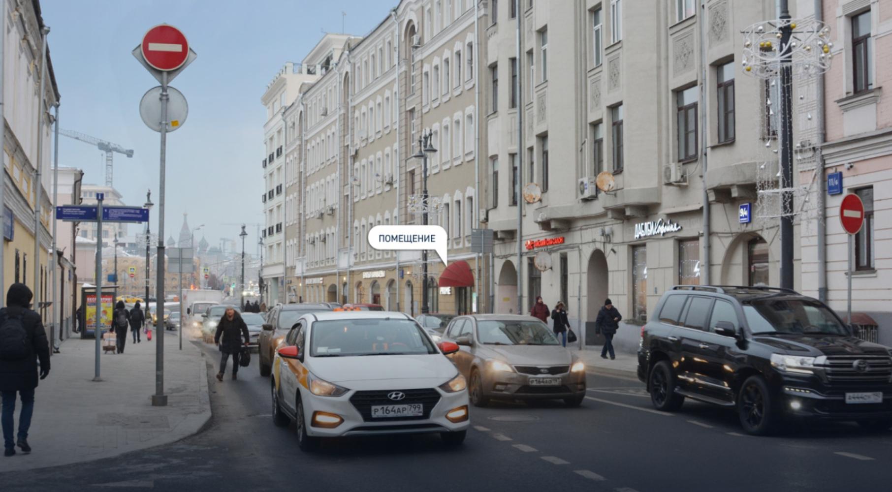 Торговая недвижимость Москва,  - Бол. Ордынка  ул. 7 - 5