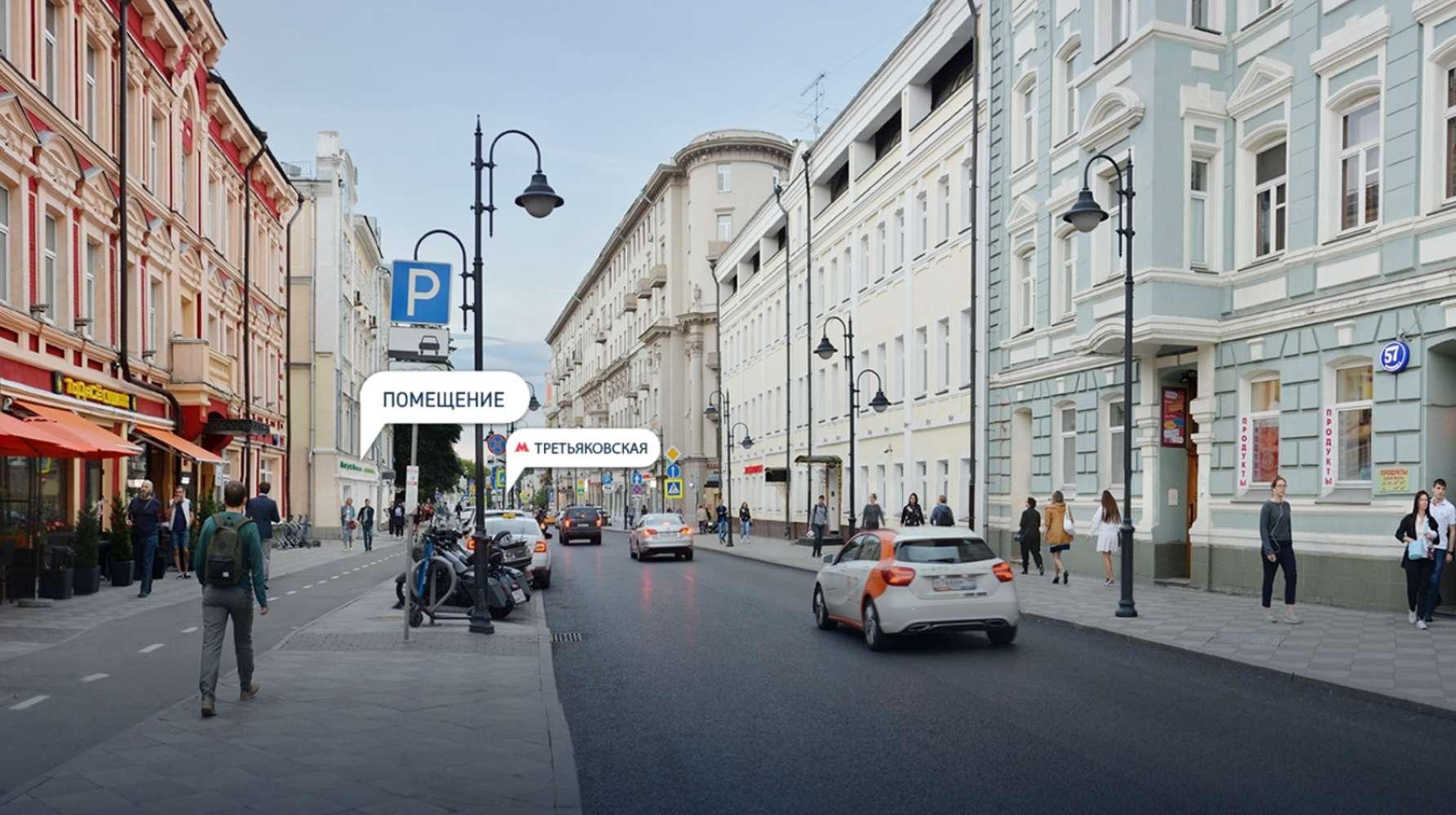 Торговая недвижимость Москва,  - Пятницкая ул 54 стр. 1