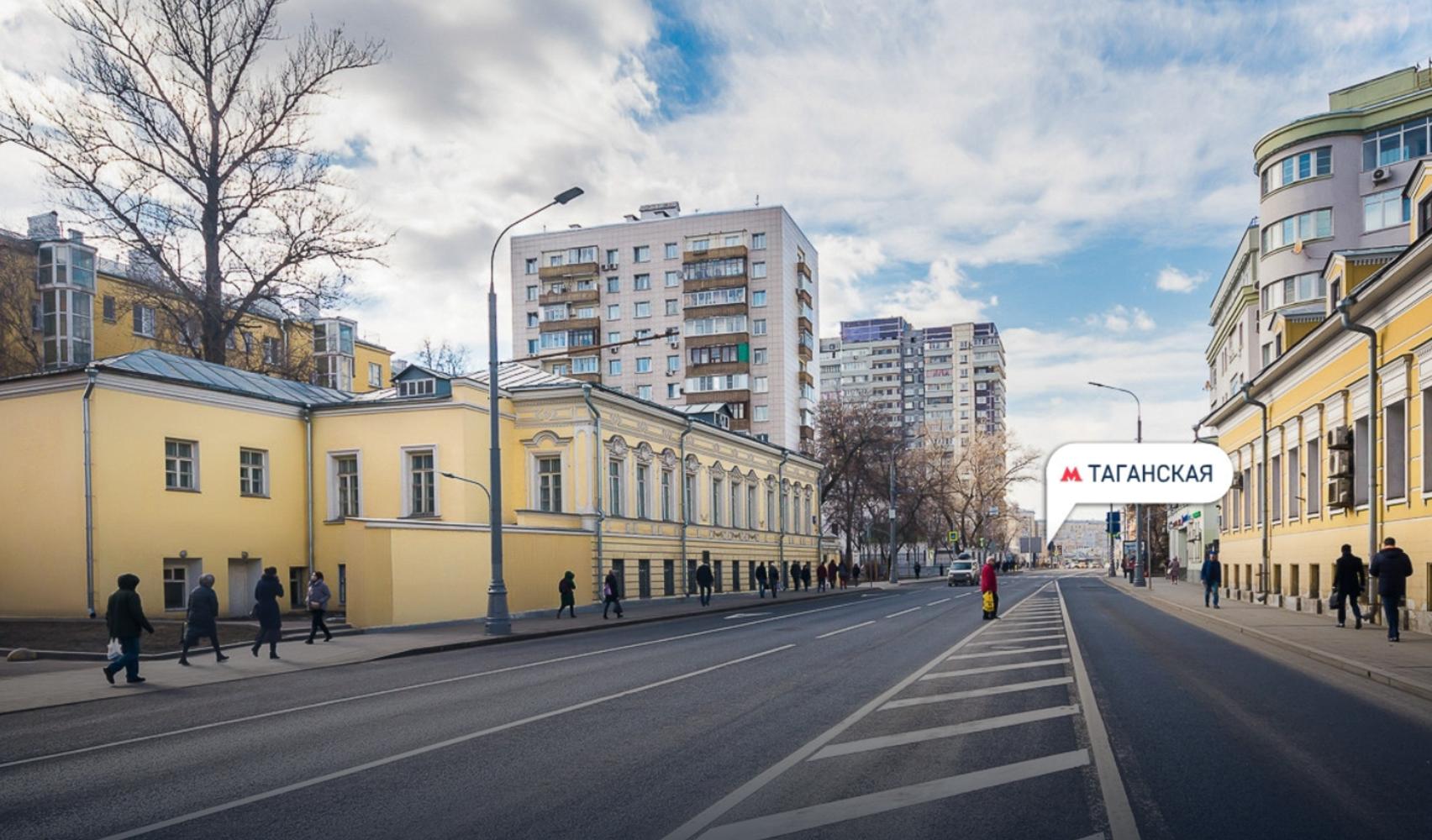 Торговая недвижимость Москва,  - Таганская ул. 24 - 7