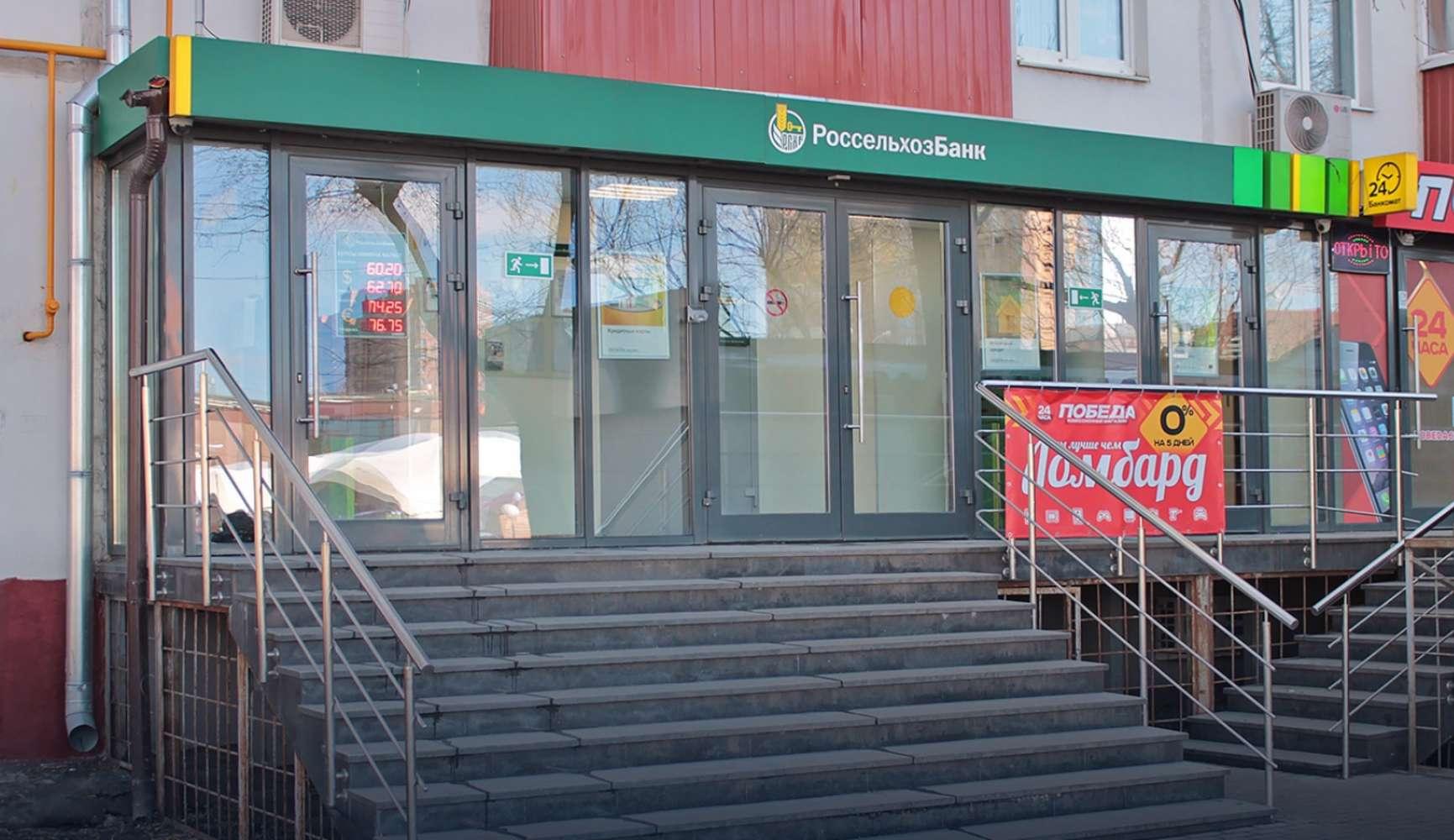 Торговая недвижимость Москва,  - Волгоградский пр-т 121/35