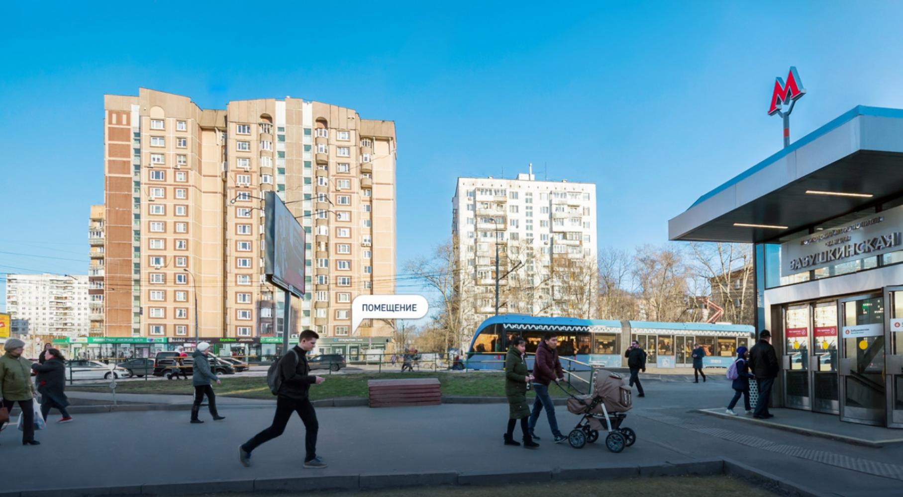 Торговая недвижимость Москва,  - Енисейская ул. 22 корп.2 - 8