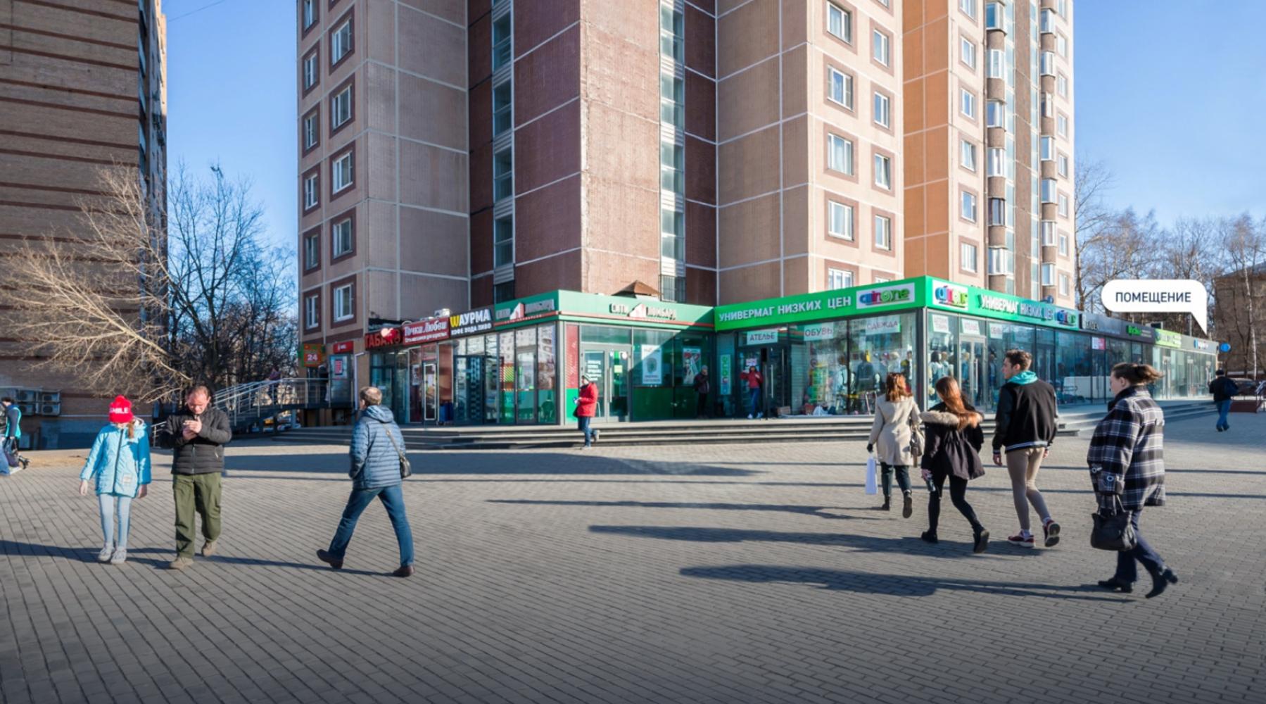 Торговая недвижимость Москва,  - Енисейская ул. 22 корп.2 - 24