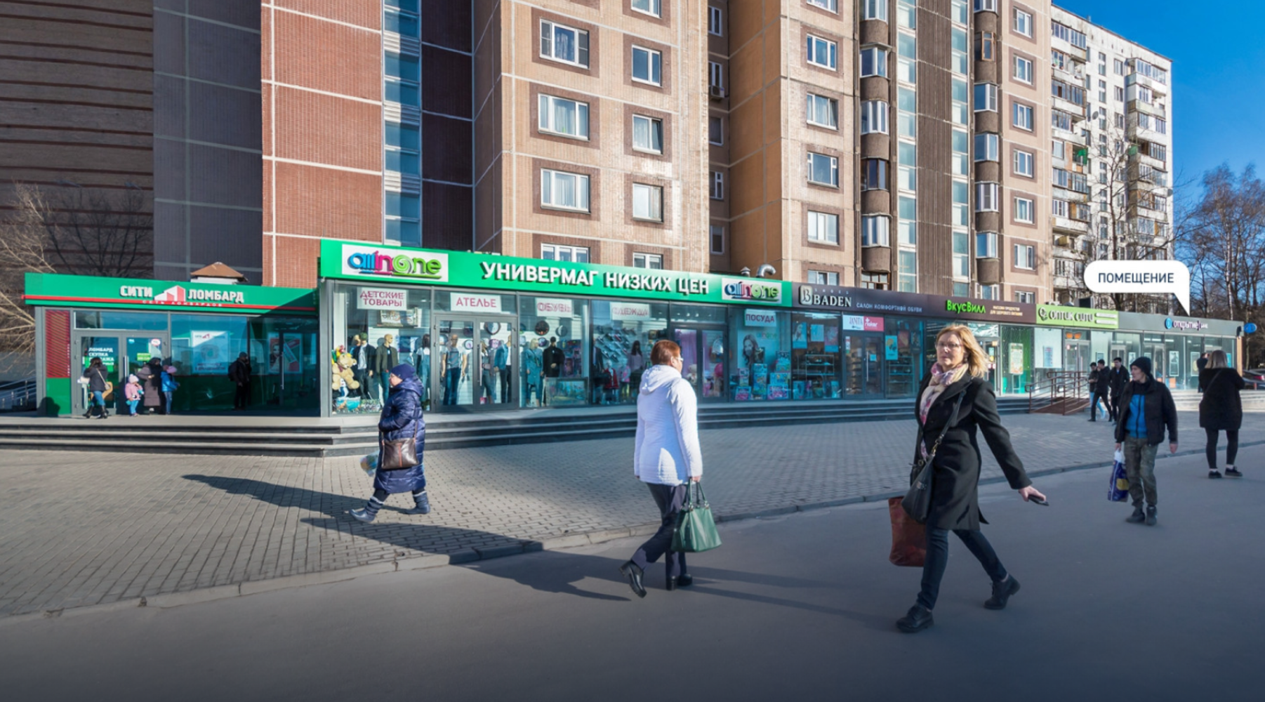 Торговая недвижимость Москва,  - Енисейская ул. 22 корп.2 - 5