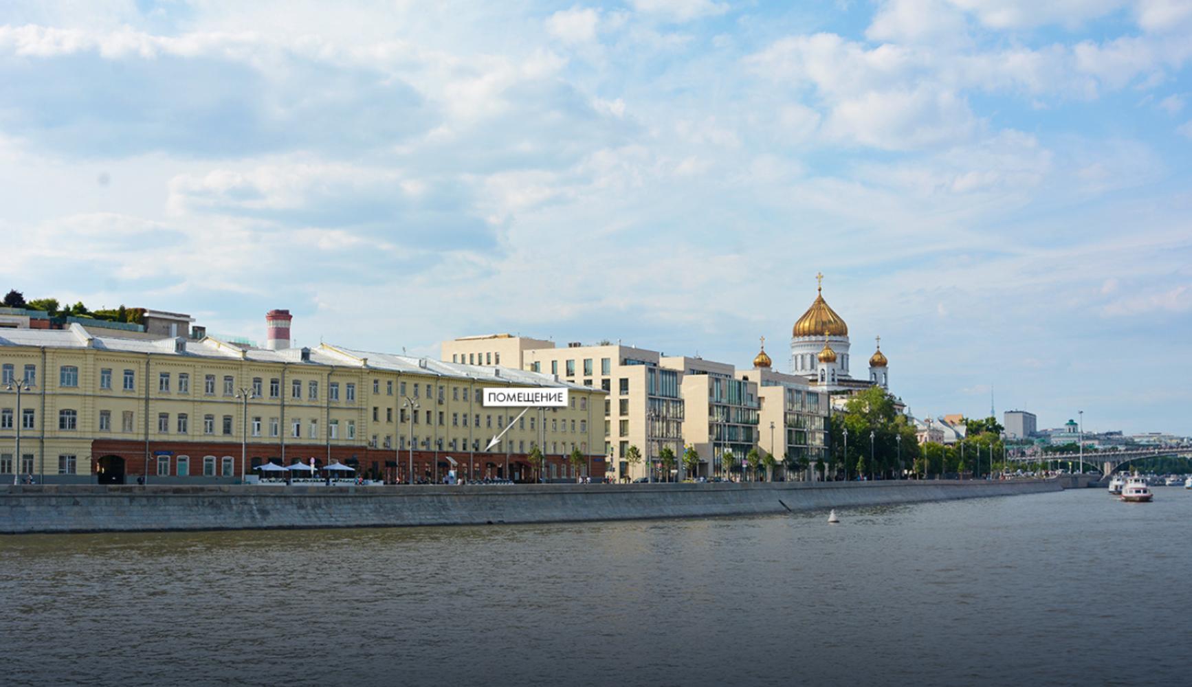 Торговая недвижимость Москва,  - Пречистенская наб. 15/1 - 0