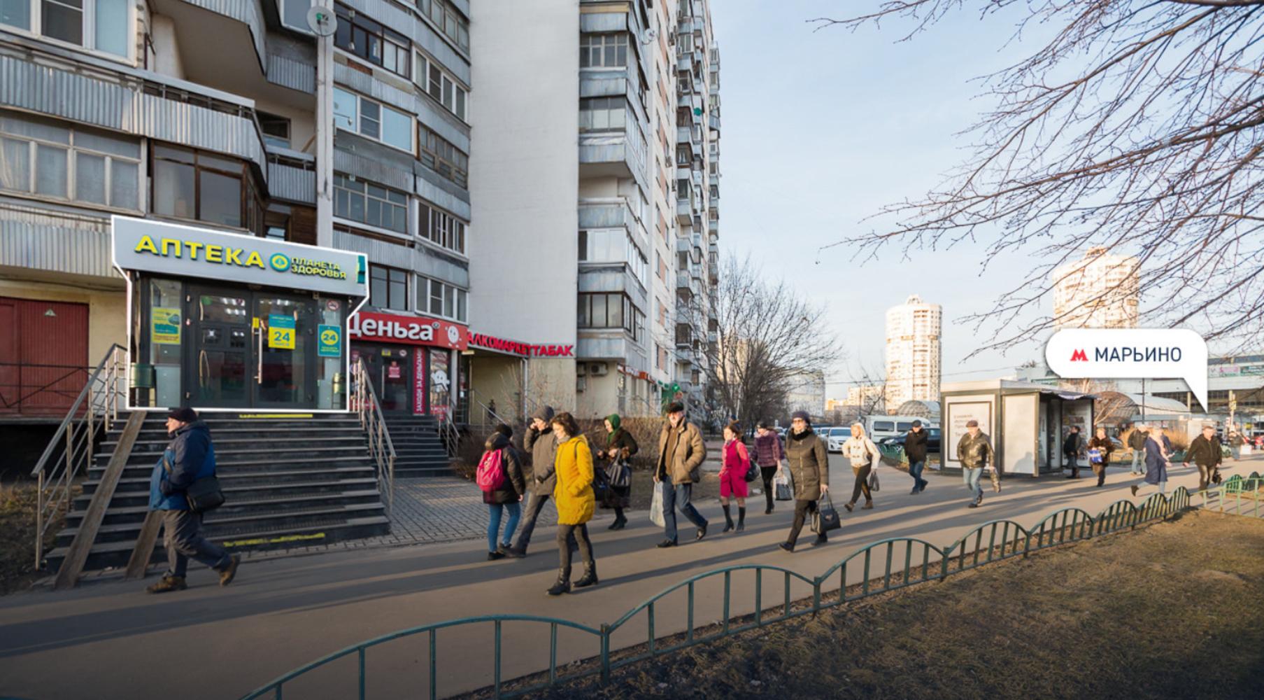 Торговая недвижимость Москва,  - Новочеркасский бул. 55 - 88
