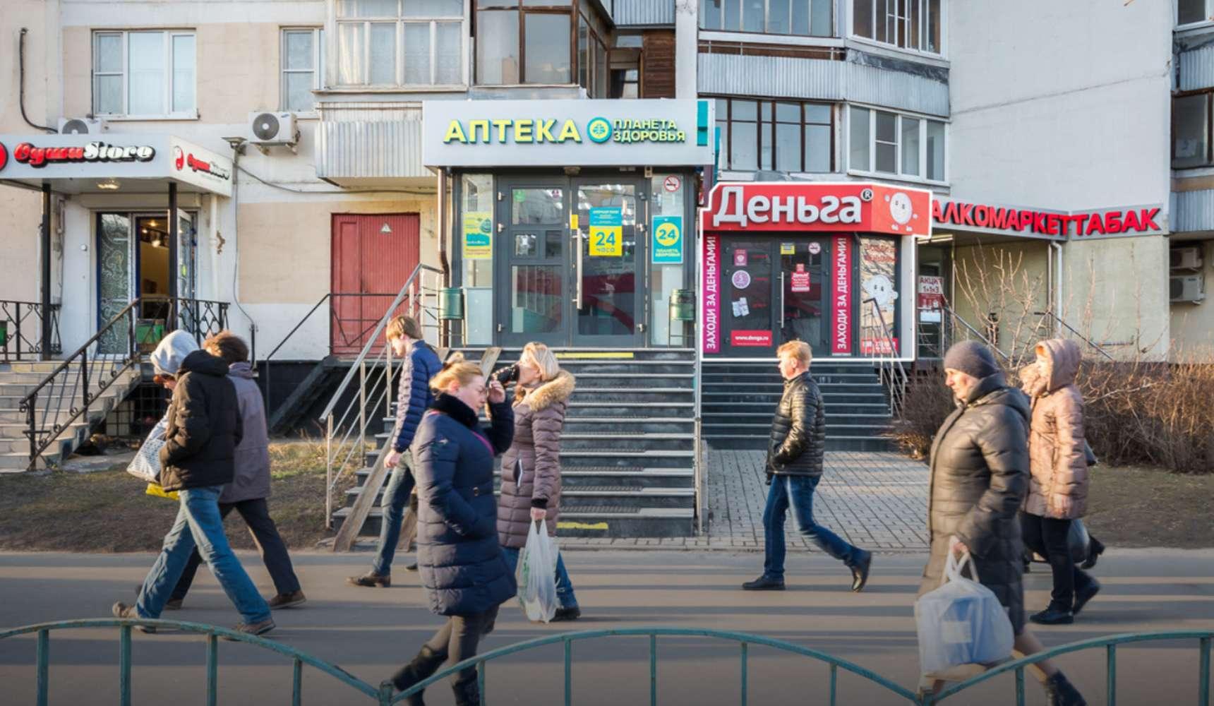 Торговая недвижимость Москва,  - Новочеркасский бул. 55