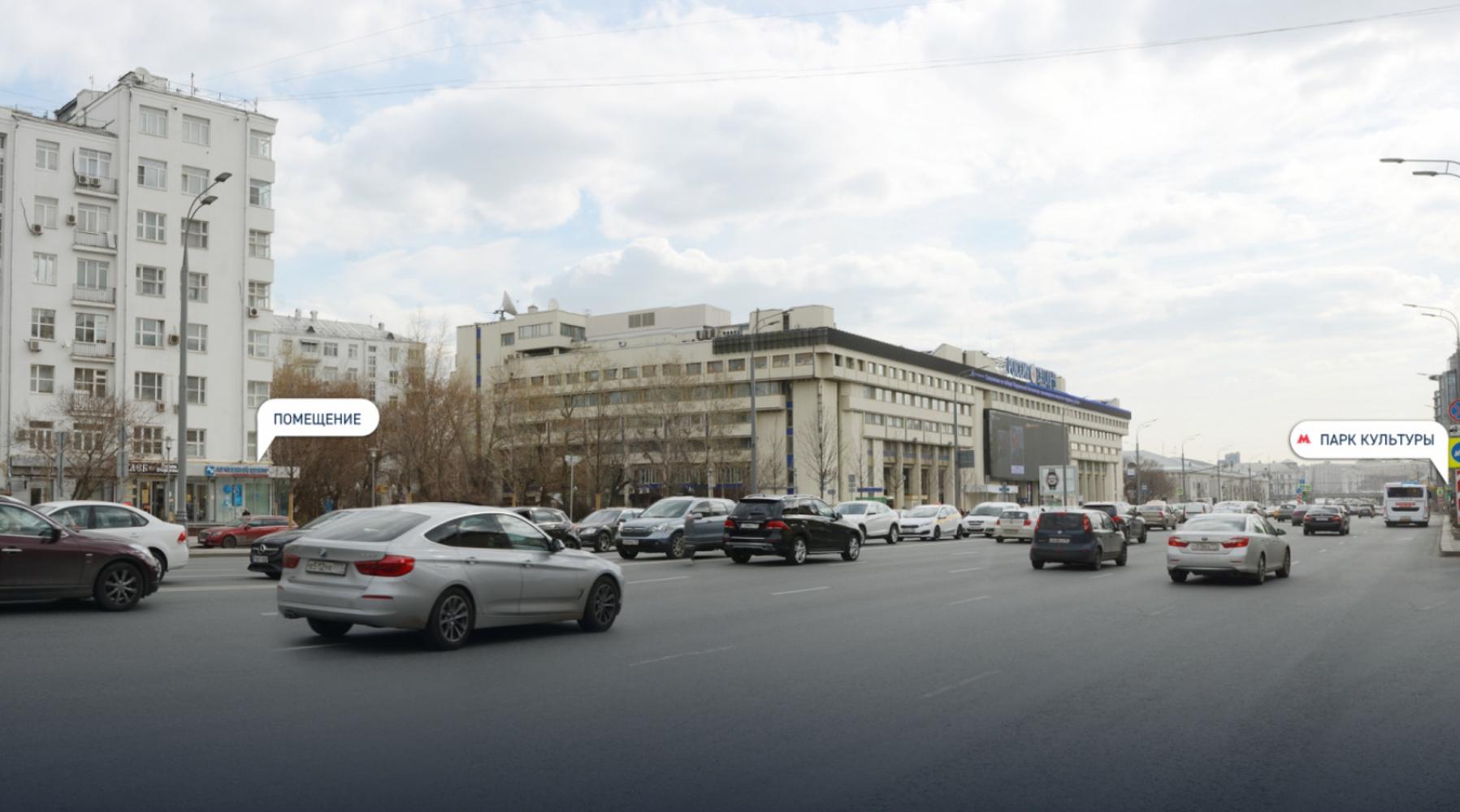 Торговая недвижимость Москва,  - Зубовский бул. 16-20 - 3
