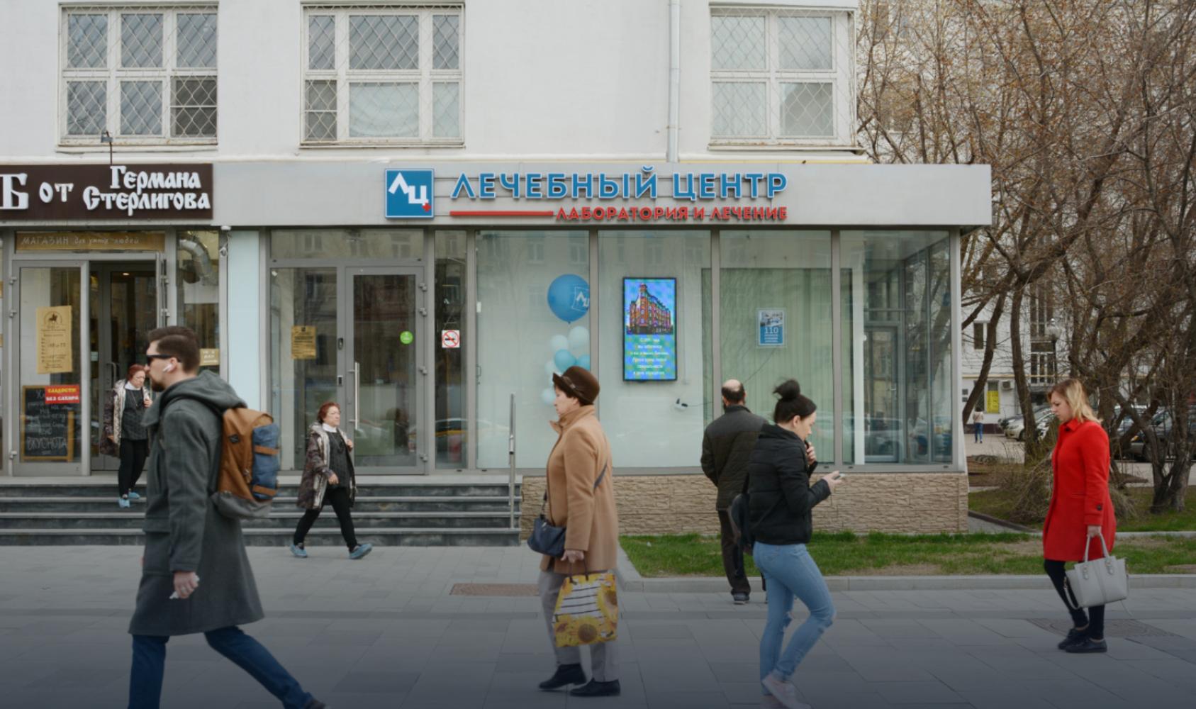 Торговая недвижимость Москва,  - Зубовский бул. 16-20 - 4