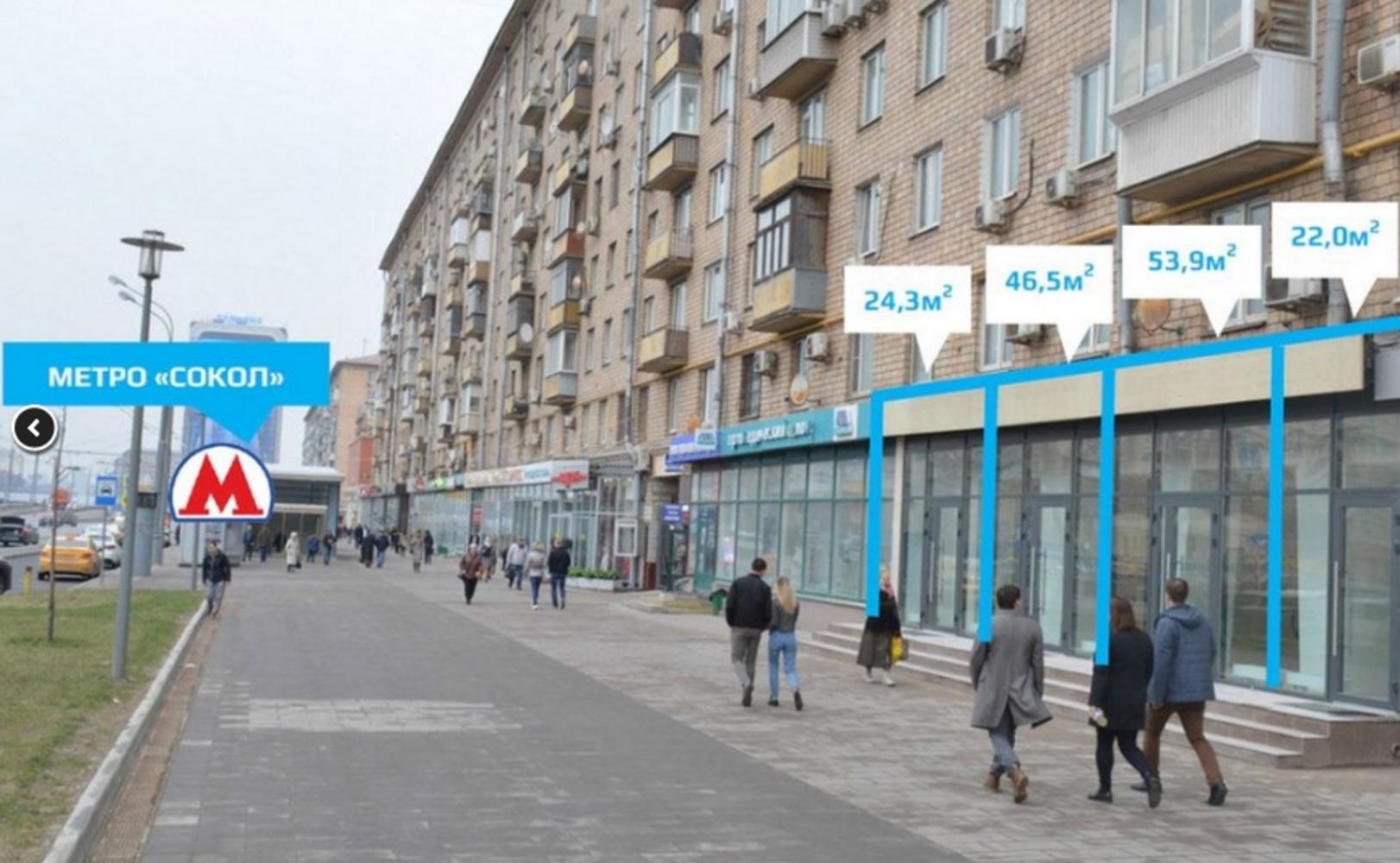 Торговая недвижимость Москва,  - Ленинградский пр-т. 74 - 96