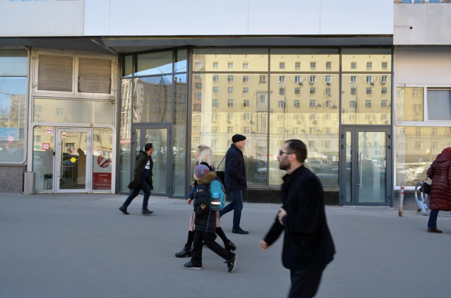 Торговая недвижимость Москва,  - Мира пр-т 97 - 5