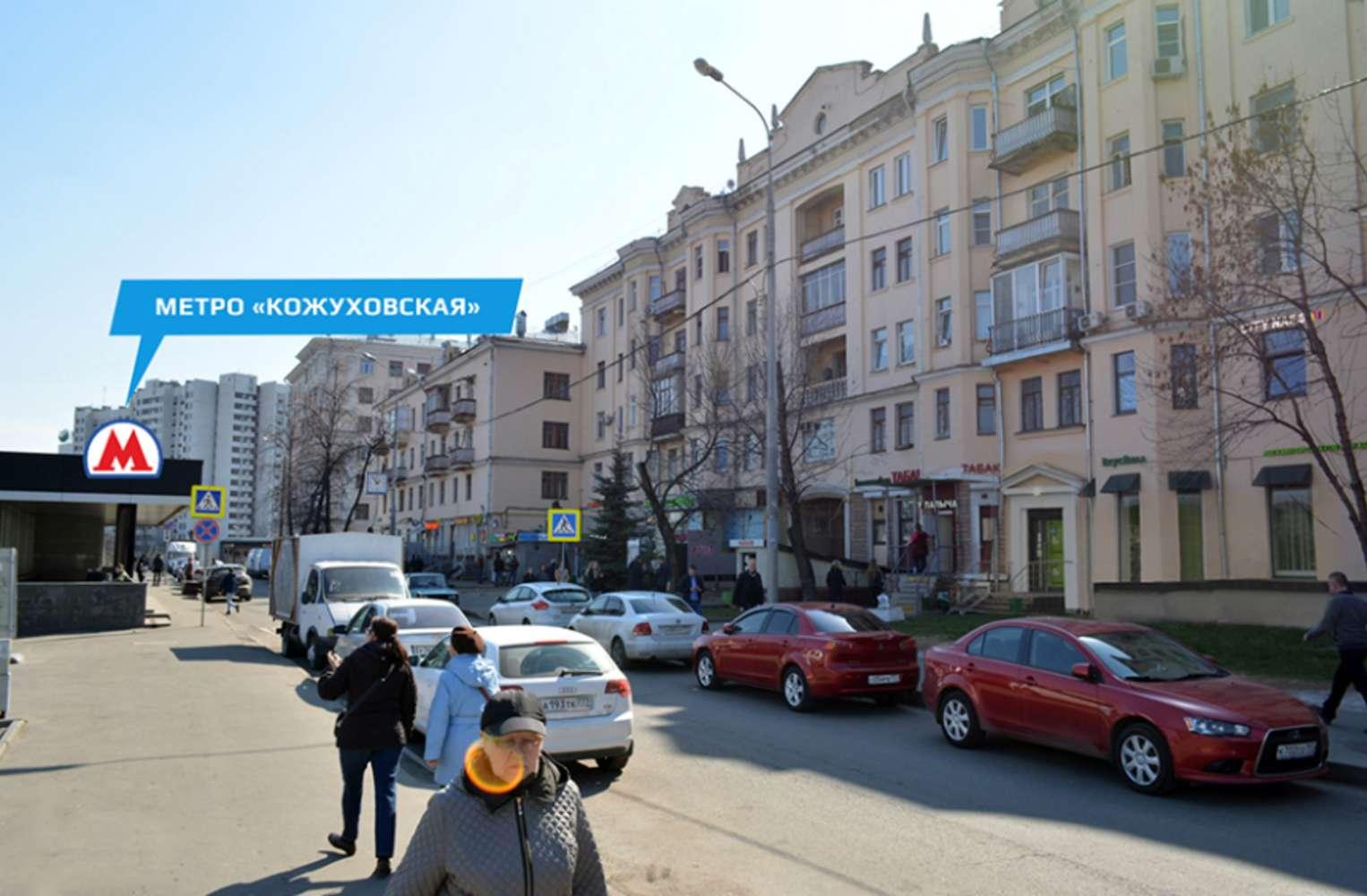 Торговая недвижимость Москва,  - Южнопортовая ул. 18