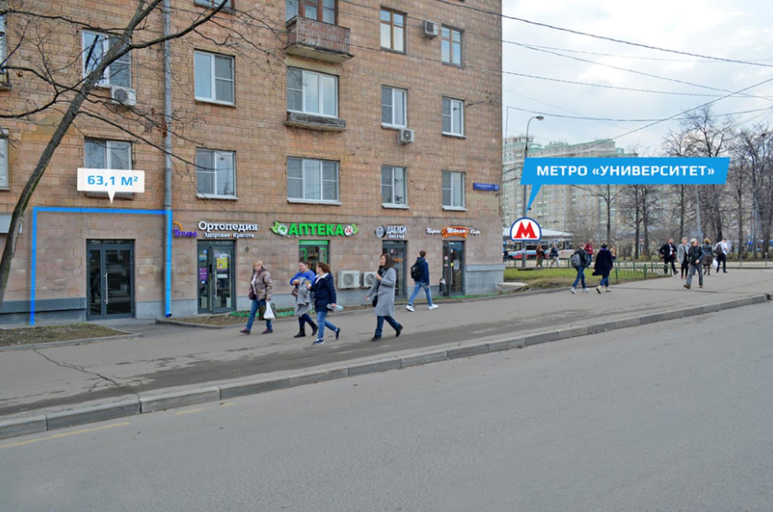 Торговая недвижимость Москва,  - Ломоносовский пр-т. 23 - 5