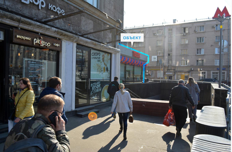 Торговая недвижимость Москва,  - Энтузиастов шоссе 24/43 - 3