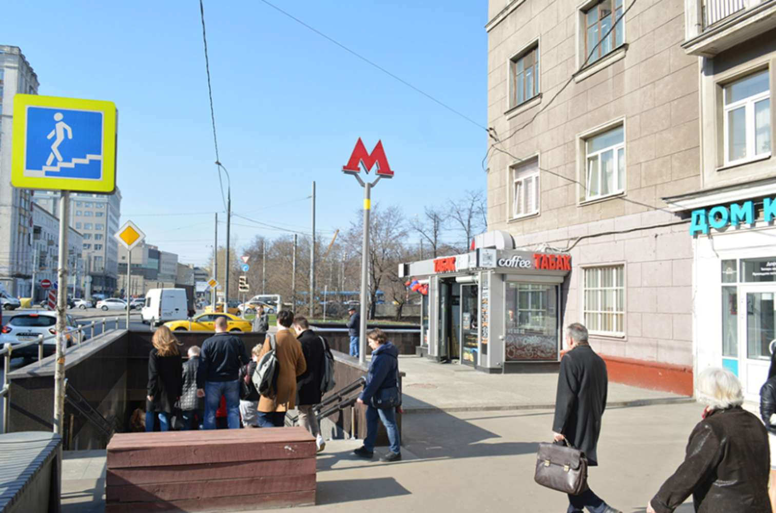 Торговая недвижимость Москва,  - Энтузиастов шоссе 24/43