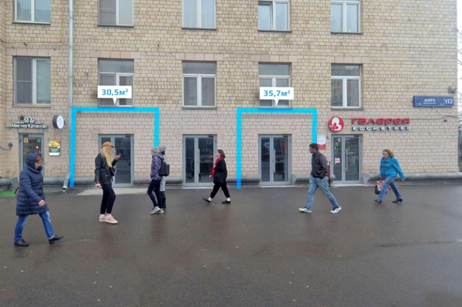 Торговая недвижимость Москва,  - Мира пр-т 112
