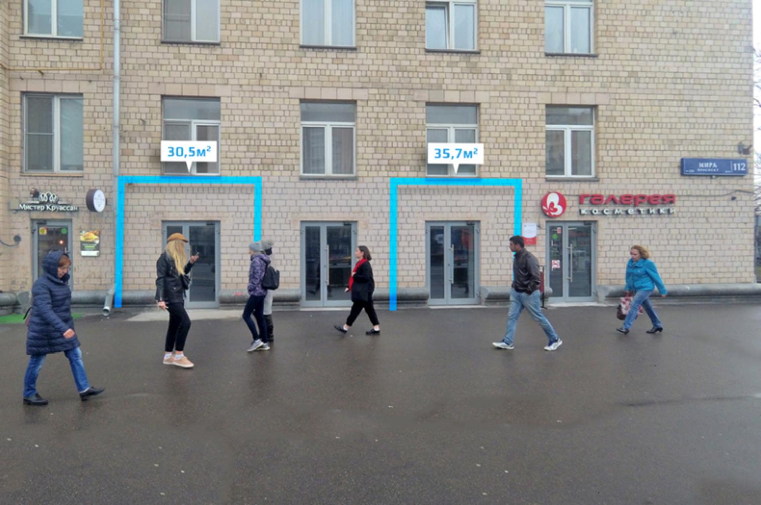 Торговая недвижимость Москва,  - Мира пр-т 112 - 79