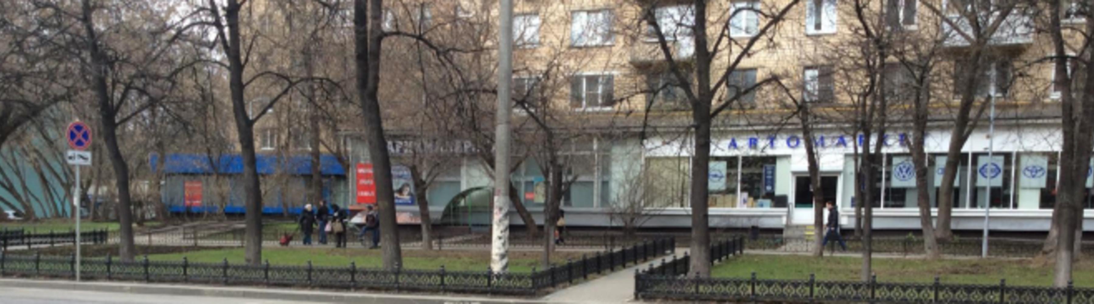 Торговая недвижимость Москва,  - Шаболовка ул. 54 - 9