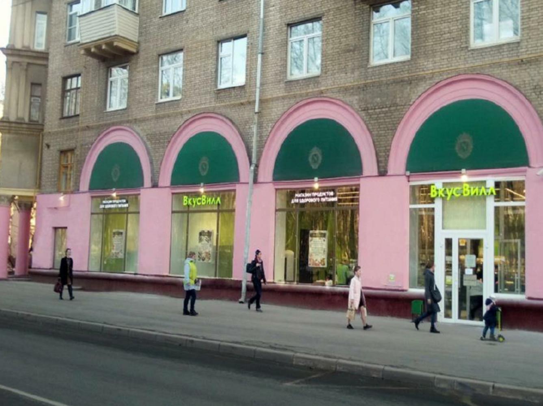 Торговая недвижимость Москва,  - Маршала Василевского ул. 5 - 4