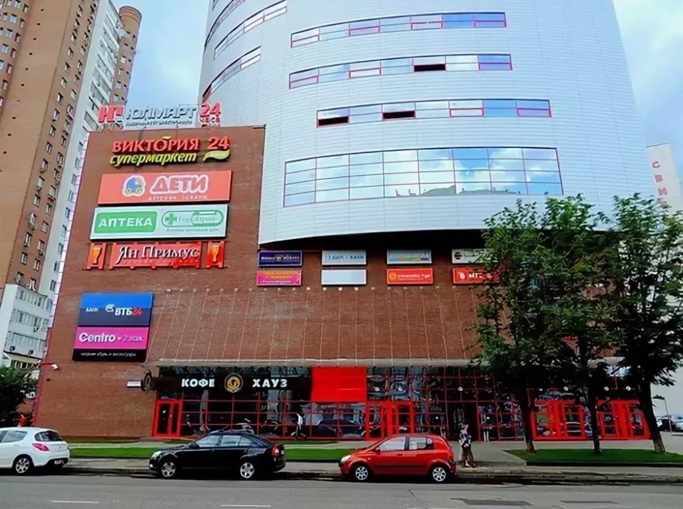Офисная недвижимость Москва,  - Снежная ул. 26 - 77