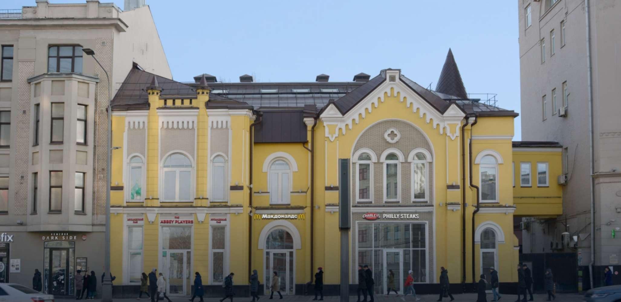 Торговая недвижимость Москва,  - Новый Арбат ул. 5